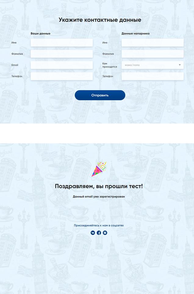 Онлайн тестирование на сайте